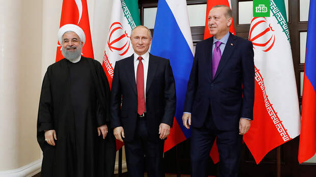 Путин — Роухани — Эрдоган: о чём будут говорить лидеры трёх стран