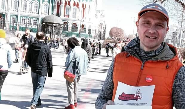 Экс-руководитель штаба Навального вЕкатеринбурге покинул Россию
