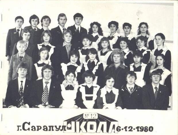 Ученики 10 «В» класса школы № 12 города Сарапул