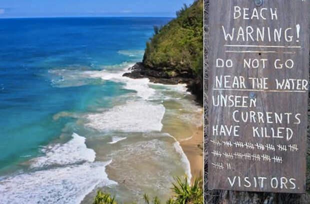 Купаться запрещено: самые опасные пляжи мира
