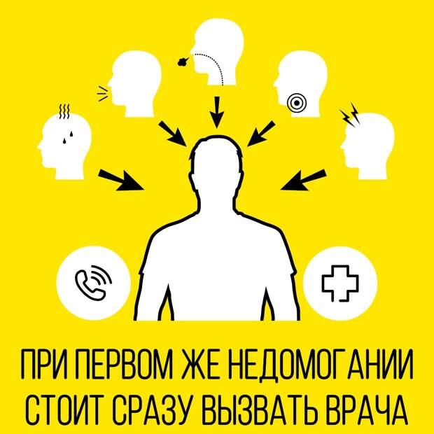Московские медики: «Мы как на передовой»