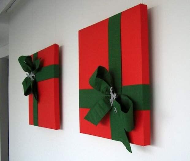 Настенные подарки