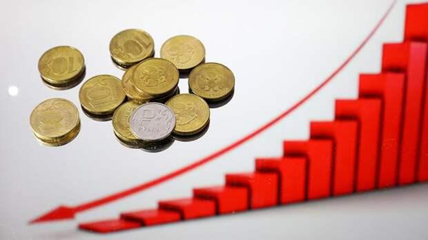Эксперты назвали регионы с наибольшим неравенством доходов