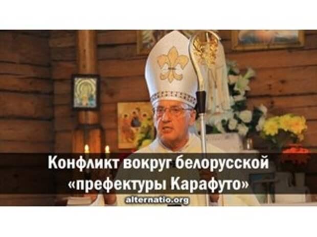 Конфликт вокруг белорусской «префектуры Карафуто»