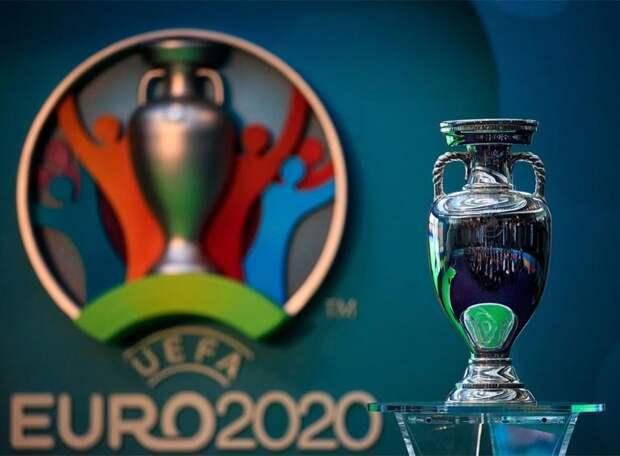 Определены все пары плей-офф Евро-2020 и полное расписание матчей 1/8 финала