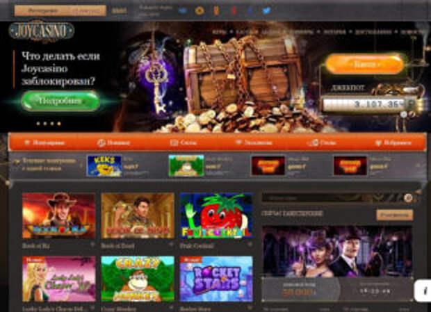 Какие игровые автоматы популярны в казино Джойказино?