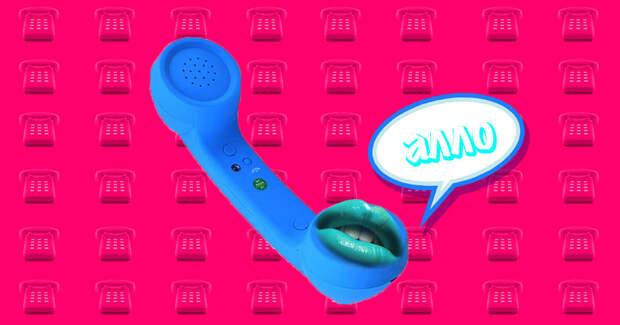 """Почему мы говорим """"алло"""", когда отвечаем на телефонный звонок?"""