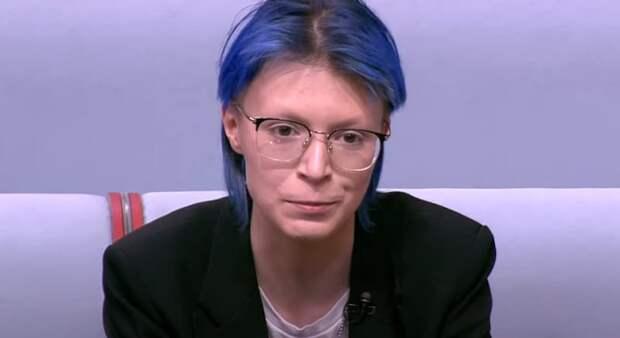 Небинарный ребенок Михаила Ефремова озвучил свои диагнозы