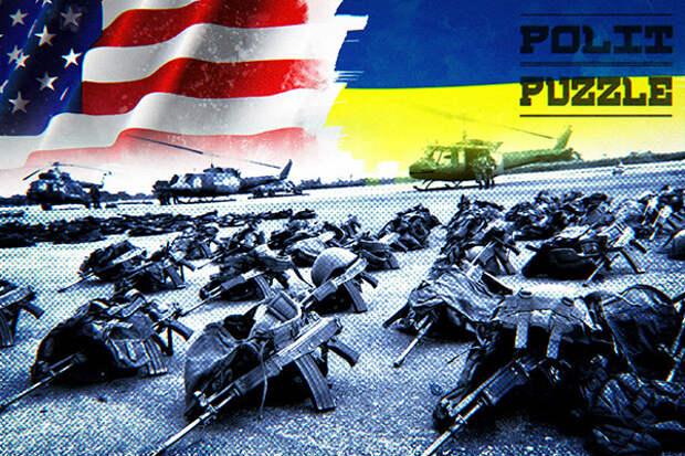 Американский подполковник словами Путина усмирил желающих попасть в НАТО украинцев
