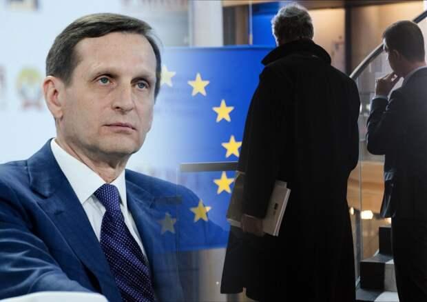 Евросоюз приготовил новую кампанию против России, цинизм которой удивил Нарышкина