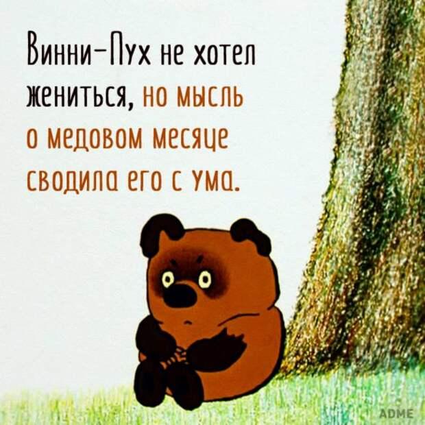 1454102115_kartinki-24