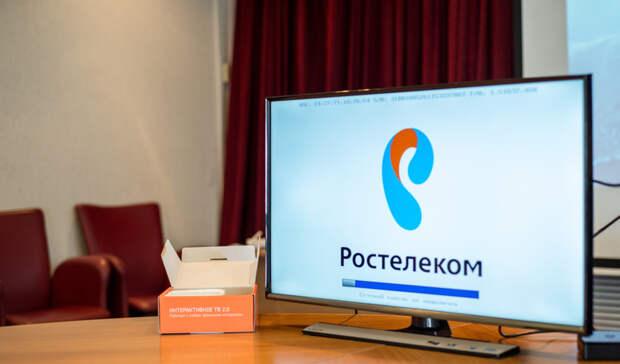 «Ростелеком» стал лидером российского рынка облаков в 2020