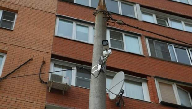 Видеокамеры помогли раскрыть более 500 преступлений в Подмосковье с начала года