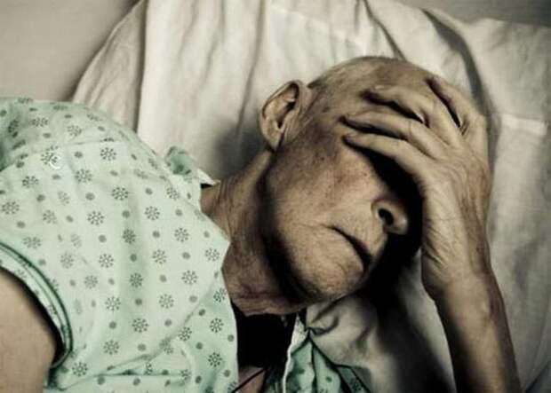 Картинки по запросу больной человек в кровати