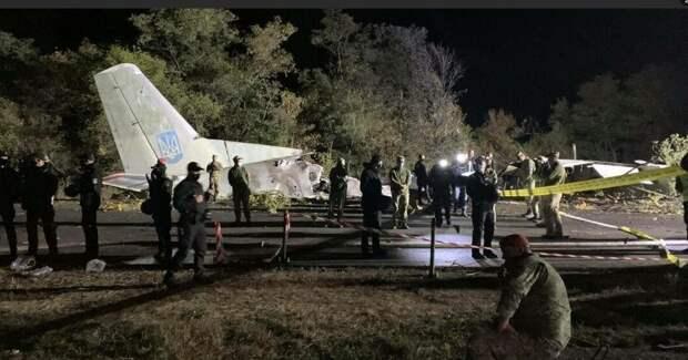 Стало известно, кто мог стать причиной катастрофы Ан-26 под Харьковом