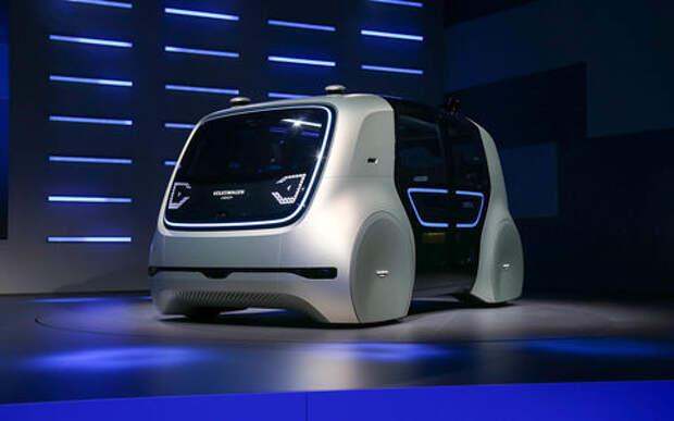 Volkswagen Sedric – германский ответ российской «Матрешке»