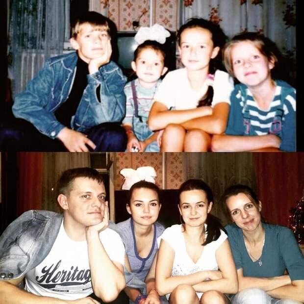 Друзья спустя 20 лет люди, семья