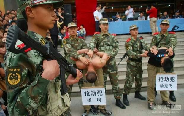 Как в Китае миллиардера Лю Ханя казнили за коррупцию