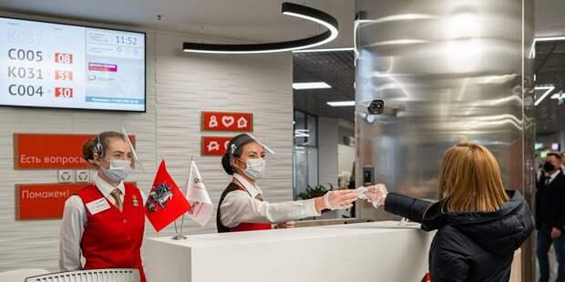 Процедура внесудебного банкротства доступна теперь во флагманском офисе САО