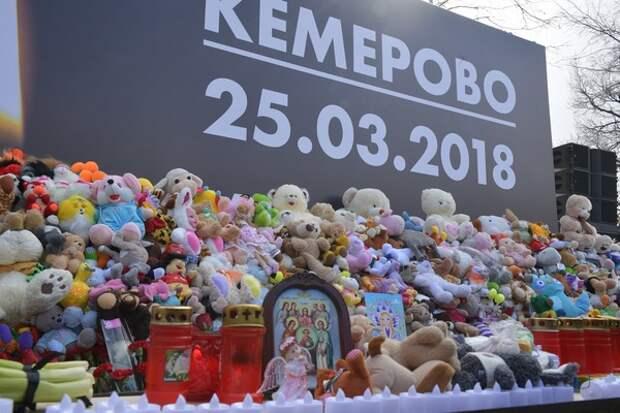 """Экс-главу фирмы-владельца """"Зимней вишни"""" задержали в Польше"""