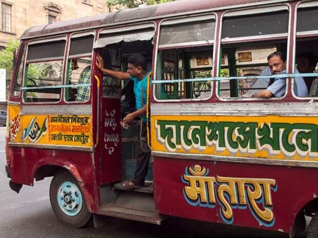 Транспорт Калькутты