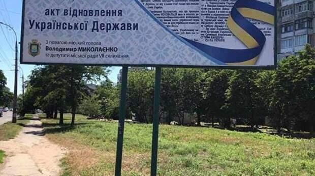 Гитлер в Херсоне. Как в Украине установили новый порядок