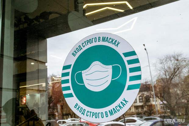 Регионы РФусиляют коронавирусные ограничения вслед заМосквой