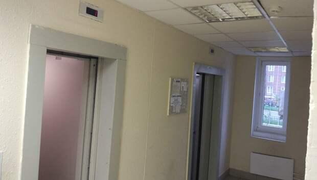 Работу лифта отрегулировали в доме в Подольске после жалобы жительницы