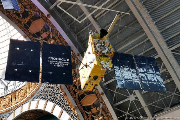 Как бесплатно попасть в павильон Космос и макет Бурана