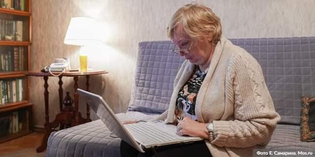 С 3 января возобновляют работу онлайн-группы «Московского долголетия»