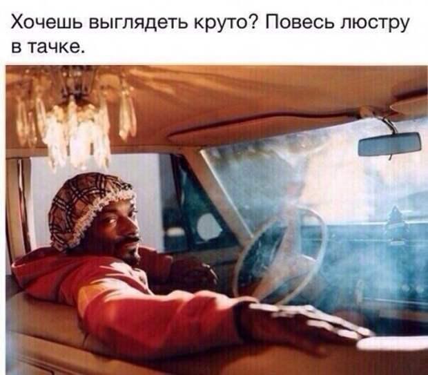 1448461599_avtoprikoly-5