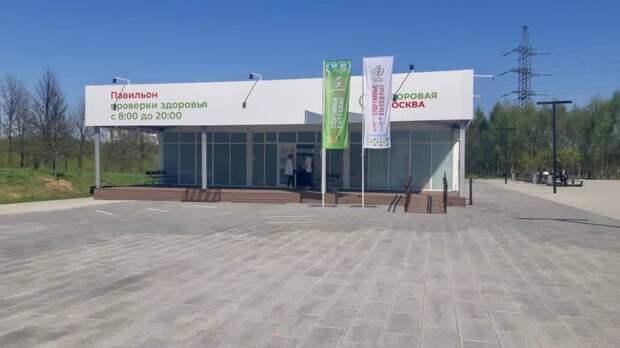 Более 500 человек посетили павильон «Здоровая Москва» в Митине