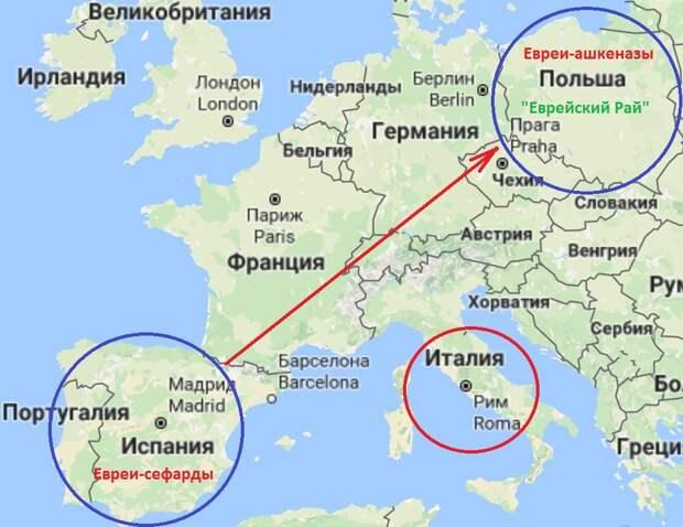 Ашкеназы и сефарды — генномодифицированный продукт Священной Римской империи