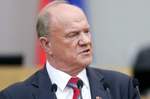Зюганов: сделана большая работа, чтобы чиновники слушали Госдуму