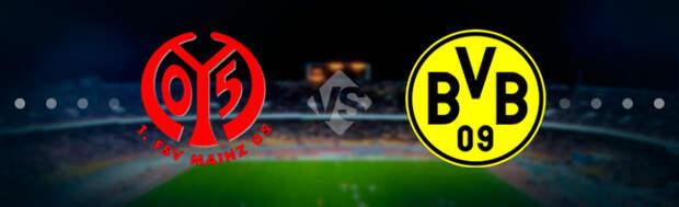 Майнц - Боруссия Дортмунд: Прогноз на матч 16.05.2021
