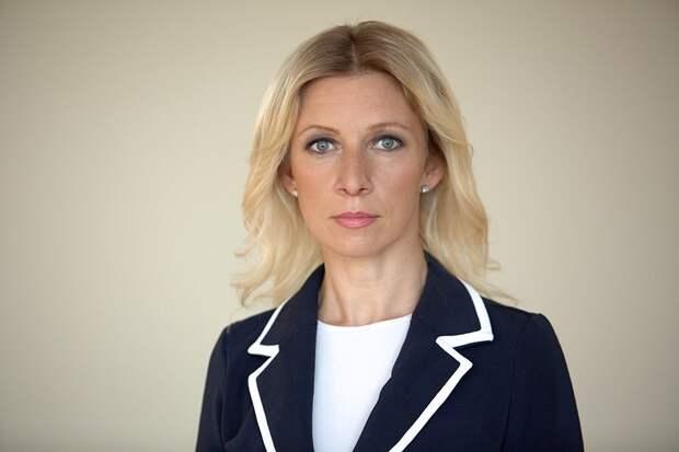 Захарова: РФ теперь будет оценивать не слова, а действия США