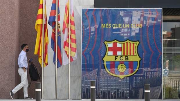 Mundo Deportivo: «Барселону» могут покинуть около 14 футболистов