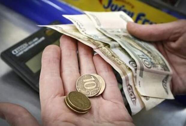 Когда россияне перестанут беднеть?