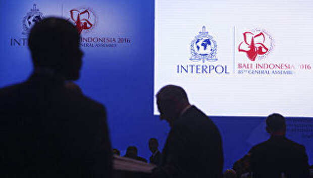 85-я Генеральная Ассамблея Интерпола на Бали