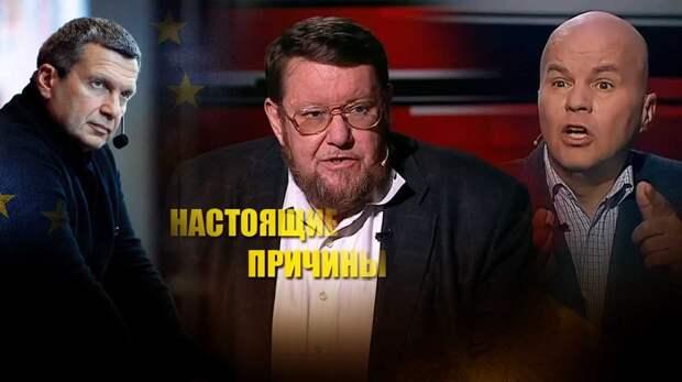 «Я больше не появляюсь»: Сатановский с негодованием пояснил, почему он ушёл из эфиров на ТВ