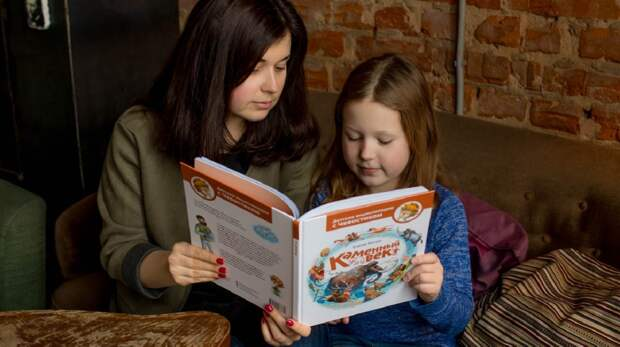 Как помочь ребенку полюбить чтение. Семь правил и три принципа, которые не работают