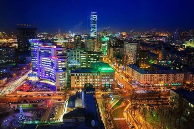 Как выбирать квартиру в Екатеринбурге?