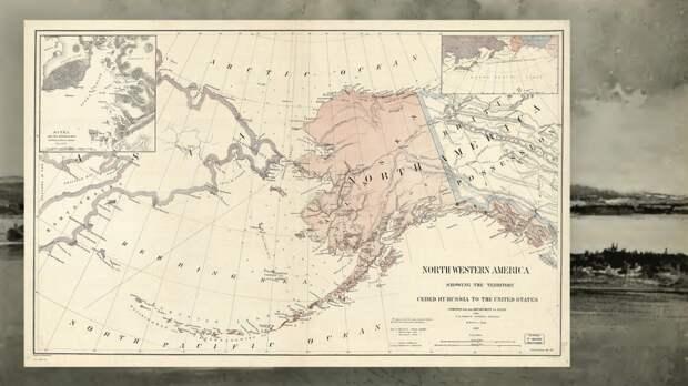 Карта территорий Северо-Западной Америки, переданных Российской Империей Северо-Американским Соединённым Штатам в 1867 году.Коллаж © L!FE. Фото: © wikipedia.org, ©wikimedia.org