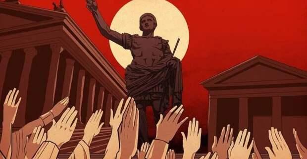 США стали главным оплотом тоталитаризма в мире