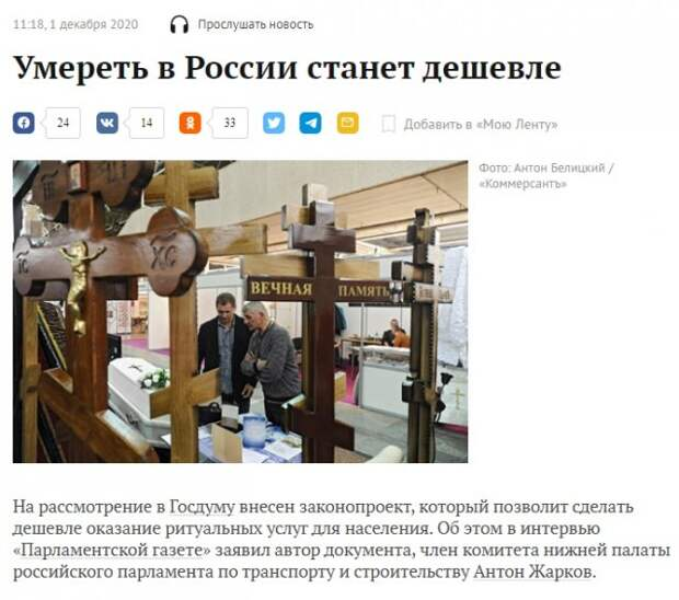 Странные и непонятные ситуации с российских просторов