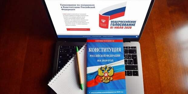 Россияне решат судьбу поправок в Конституцию 1 июля