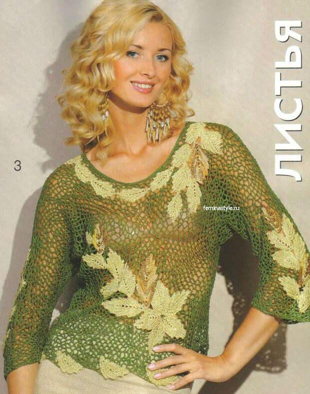 Блузка с листьями