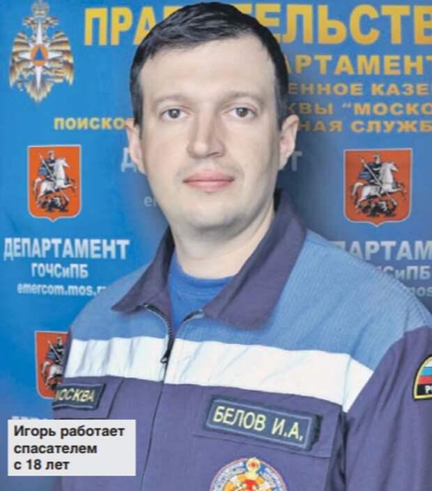 Спасатель и житель Ховрина Игорь Белов за год спас пять человек