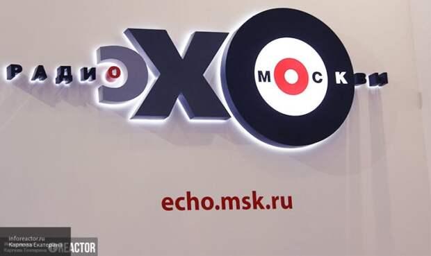 """Радио """"Эхо Москвы"""" вновь оказалось на вершине рейтинга антироссийских СМИ"""