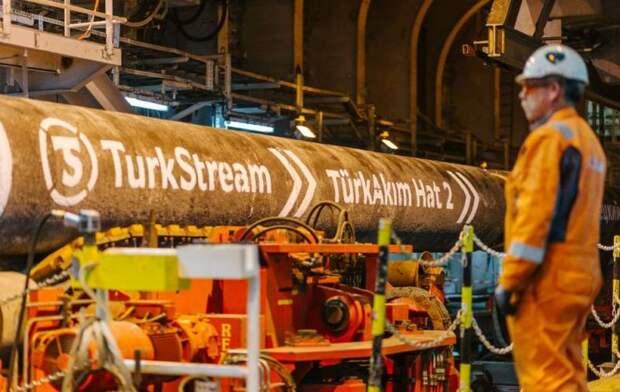 Украина сможет получать российский газ из «Турецкого потока»